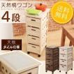 【4段タイプ】キッチンワゴン キャスター付き 木製 野菜ストッカー 桐ストッカー 桐タンス