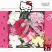 ハローキティ フレグランスボックス  花のカタチの入浴剤 贈り物 ギフト プレゼント 誕生日 内祝い