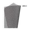 バーベキュー BBQ バーベキューグリル メッシュ マット 5枚セット 網 網焼き ネット  アウトドア グッズ 送料無料