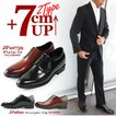 シークレットシューズ 革靴 メンズ 本革 ビジネスシューズ シークレットシューズ メンズ シークレット ビジネスシューズ 歩きやすい 革靴 メンズ 本革