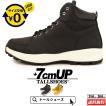シークレットシューズ メンズシューズ 背が高くなる靴 スニーカー シークレットスニーカー  8cm 9cm 10cmアップ KK2-550