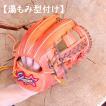 久保田スラッガー グラブ&ミット 湯もみ型付け+オイル仕上げ 購入時のみ対応