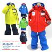 PHENIX〔フェニックス スキーウェア キッズ〕<2017>Norway Team Kid's Two-Piece PS6G22P70【上下セット】〔z〕