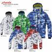 ★PHENIX〔フェニックス スキーウェア〕<2018>Demo Team Pro Jacket PF772OT11 【技術選着用モデル】