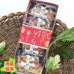 茶人好み ほほ紅 50g×5袋 箱入り (武内製飴所:紅玉りんごの無添加の林檎菓子。ドライフルーツ)