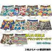 【3枚よりメール便送料無料/新作入荷!】BAJA SMILE バハスマイル デザインボクサーパンツ(31〜37)