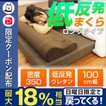 低反発 枕 ロング 幅100cm まくら ロングピロー ダブル 安眠 快眠 カバー付き