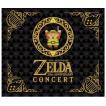 ゼルダの伝説 30周年記念コンサート(初回数量限定生産盤) / 東京フィルハーモニー交響楽団