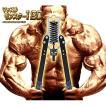 筋トレ マッスル モンスター120 大胸筋トレーニング アームバー