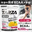 TARZA(ターザ) BCAA マンゴー風味 80杯分 アミノ酸 ...