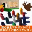 蜜蝋クレヨンHoney sticks全12色入り100%ニュージーランド産 出産祝いにとても喜ばれる安心のクレヨン(蜜ろうみつろうクレヨン)