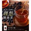 黒豆茶 メタボメ茶 お試しセット (ポット用4.5gティ...