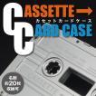 CASSETTE → CARD CASE[名刺入れ]