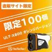 【追加100台再入荷】ゴルフ レーザー距離計 測定器 限定100台 ULTX800 オレンジバージョン 保証2年  精度±0.3Y tectectec テックテック 110mm×76mm×41mm