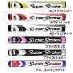 スーパーストローク スリム3.0 2015モデル パターグリップ