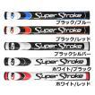 スーパーストローク ミッドスリム2.0 2015モデル パターグリップ SUPER STROKE