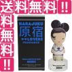グウェン ステファニー GWEN STEFANI 原宿ラバーズ ミュージック EDT・SP 30ml 香水 フレグランス HARAJUKU LOVERS MUSIC