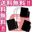 オリジナルグッズ ORIGINAL GOODS 香福袋2021★女性向け!チューブサンプル 5個入り 【おひとり様 1セットまで】 香水 フレグランス