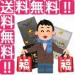 オリジナルグッズ ORIGINAL GOODS 香福袋2021★男性向け!チューブサンプル 8個入り 【おひとり様 1セットまで】 香水 フレグランス