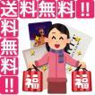 オリジナルグッズ ORIGINAL GOODS 香福袋2021★女性向け!チューブサンプル 8個入り 【おひとり様 1セットまで】 香水 フレグランス