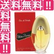 PALOMA PICASSO パロマ ピカソ EDT・SP 50ml 香水 フレグランス PALOMA PICASSO