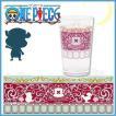 ワンピース グッズ チョッパー グラス TRAVELLING CHOPPER ALABASTA ピンク