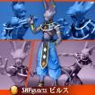 ドラゴンボール超 フィギュア S.H.Figuarts ビルス 【新入荷・即納品】 フィギュアーツ
