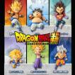ドラゴンボール フィギュア 全6種セット ドラゴンボール超 ワールドコレクタブルフィギュア SAIYANS BRAVERY vol.2 ワーコレ