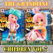 ワンピース フィギュア DXFフィギュア THE GRANDLINE CHILDREN Vol.7 ボニー しらほし