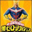 僕のヒーローアカデミア フィギュア オールマイト 僕のヒーローアカデミア AGE OF HEROES ALL MIGHT オールマイト ヒロアカ
