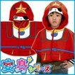 変身シリーズ 変身マント 妖怪ウォッチ ラストブシニャン 100〜120cm 防寒 衣装 なりきり コスプレ