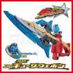 宇宙戦隊キュウレンジャー 9段変形 DXキューザウェポン スーパー戦隊シリーズ