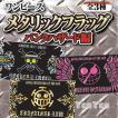 ワンピース グッズ 海賊旗 メタリックフラッグ パンクハザード 3種セット ルフィ ロー ドフラミンゴ