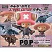 ワンピース POP フィギュア トニートニー・チョッパー Ver.2 ストロングワールド STRONG EDITION メガハウス