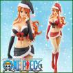 ワンピース フィギュア ナミ クリスマス 通常&特別カラー 2体セット ワンピース GLITTER&GLAMOURS NAMI CHRISMAS STYLE ONE PIECE クリスマス サンタ