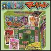 ワンピース グッズ カード マージャン 麻雀風カードゲーム