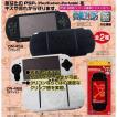 ワンピース グッズ シリコンカバー 麦わらドクロVer.  PSP3000専用