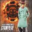 ワンピース フィギュア サボ 劇場版 『ONE PIECE STAMPEDE』 DXF THE GRANDLINE MEN vol.2 ワンピース スタンピート サボ 劇場Ver.