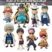 ワンピース フィギュア 劇場版ワールドコレクタブルフィギュア ONE PIECE FILM Z Vol.5 全8種セット