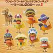 ワンピース フィギュア ワンピースワールドコレクタブルフィギュア ワーコレZOO Vol.2 全8種セット