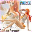ワンピース フィギュア ナミ ワンピース GLITTER&GLAMOURS Shiny Venus−NAMI− ナミ 水着