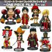 ワンピース フィギュア ワールドコレクタブルフィギュア ONE PIECE FILM Z Vol.3 決戦服