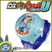 妖怪ウォッチ DX妖怪ウォッチU プロトタイプ メリケンメダル2枚付属 USAピョン