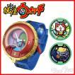 妖怪ウォッチ DX妖怪ウォッチ タイプ零式 妖怪メダル2個付属