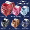 ランドセル ドッグデプト DD-05 男の子 女の子 5000円クーポン ネームタグ贈呈 A4フラットファイル対応 ナース鞄工 2021 Kids AMI