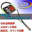 テニスラケット ウィルソン ブレード98CV 18x20 WILSON BLADE 98 18x20 COUNTERVAIL  硬式