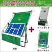 ミラクルテニスVZ-6 ストローク+サーブ&ボレー テニス練習器