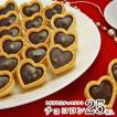 【バレンタイン2017】お配り用チョコロン 25個入 ※簡易包装ラッピングなし/チョコレート 義理チョコ 友チョコ ハートチョコ コスパ◎