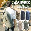 アビレックス リュック 2WAY ショルダーバッグ ボンサック ボディバッグ イーグルシリーズ AVIREX avx308