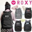 ロキシー ROXY GO OUT リュック リュックサック 通学 スクールバッグ 高校生 女子 レディース バックパック サーフ RBG17130 RBG175300 SALE セール 特価 激安
